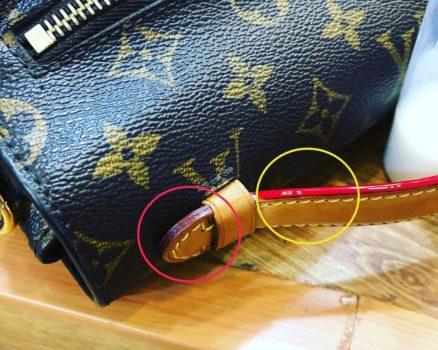 Sửa Túi Xách Louis Vuitton Chính Hãng 16