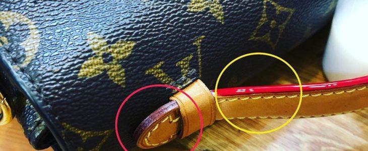 Sửa Túi Xách Louis Vuitton Chính Hãng 33